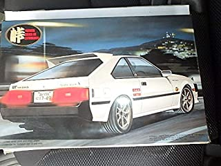 04026 1/24 Toyota Celica XX 2800GT