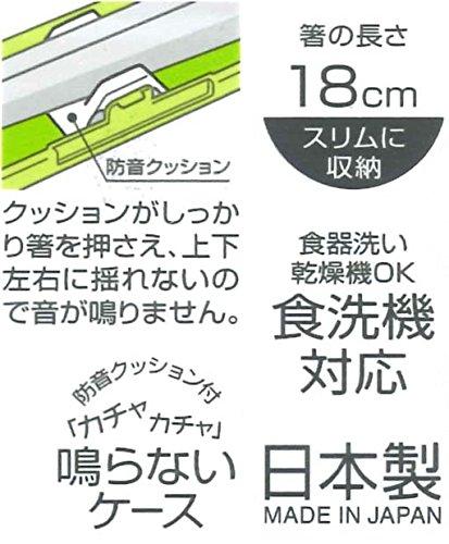 『スケーター 箸 箸箱 セット 18cm スヌーピー ランチタイム 日本製 ABC3』の3枚目の画像