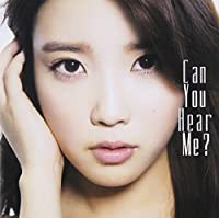 Can You Hear Me ?(通常盤)