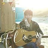 """【メーカー特典あり】 Go with the Flow (通常盤 [CD]) (各形態共通特典 : """"ポストカード"""" 付) - 木村拓哉"""