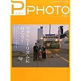 PHaT PHOTO (ファットフォト) 2013年 10月号 [雑誌]