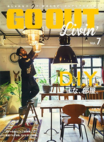 GO OUT Livin' Vol.7 (別冊GO OUT)