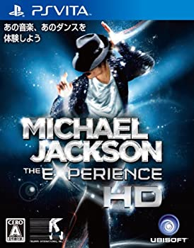 Michael Jackson The Experience HD [Japan Import]