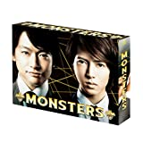 MONSTERS DVD-BOX