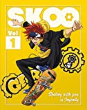 SK∞ エスケーエイト Vol.1(完全生産限定版)[Blu-ray/ブルーレイ]