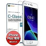 NEWLOGIC 【 iPhone6 plus / 6s plus 】 C-Glass 0.3mm 保護ガラス (硬度 9H) 感圧タッチ (3D touch) 対応 液晶保護 フィルム 強化ガラス