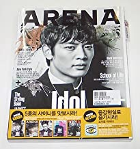 ARENA Homme Plus Magazine Korea 2013 October [SHINee MINHO Cover]
