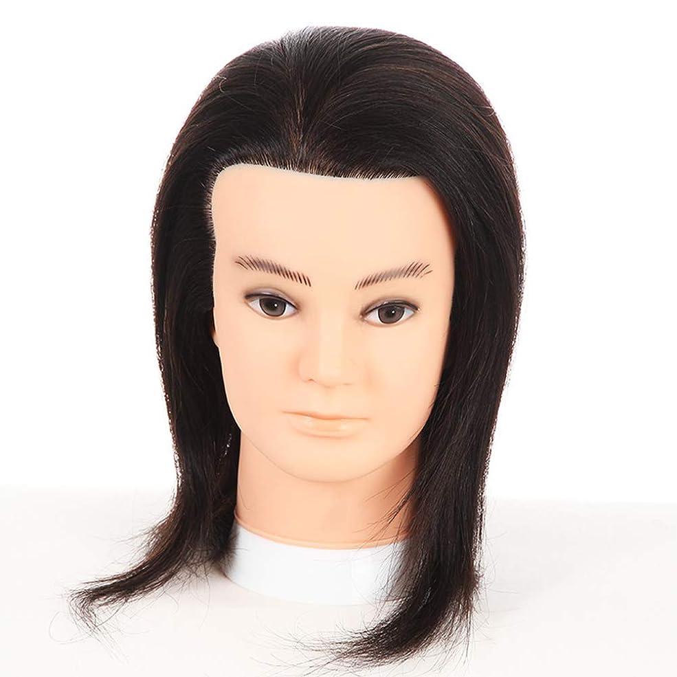 汚すポール放射するリアルヘアーヘアスタイリングマネキンヘッド男性ヘッドモデルティーチングヘッド理髪店編組染毛学習ダミーヘッド