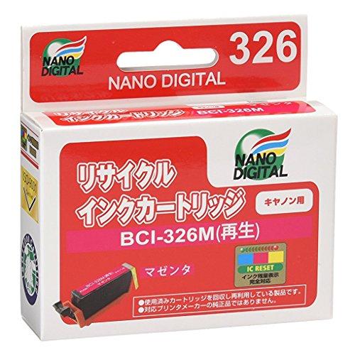 キヤノン 純正 インクカートリッジ BCI-326M マゼンタ 4537B001 BCI-325/326シリーズ キャノン Canon