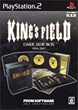 From Software 20th Anniversary: King's Field -Dark Side Box- [Japan Import]