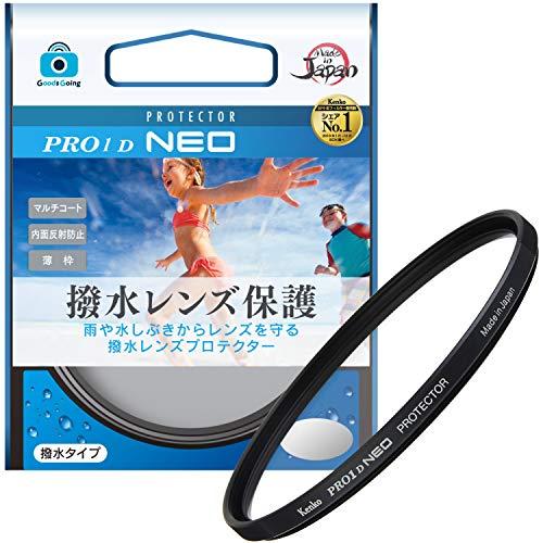 【Amazon限定ブランド】Kenko 62mm 撥水レンズフィルター PRO1D プロテクター NEO レンズ保護用 撥水・防汚コーティング 薄枠 日本製 126271
