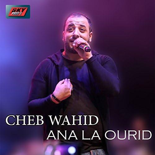 Cheb Wahid