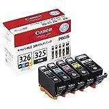 キャノン インクジェットカートリッジ BCI-326+325/5MP 1パック(5色) (4713B001)