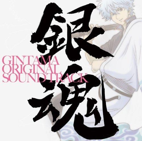 アニプレックス『銀魂 オリジナル・サウンドトラック(ANSB-2230)』