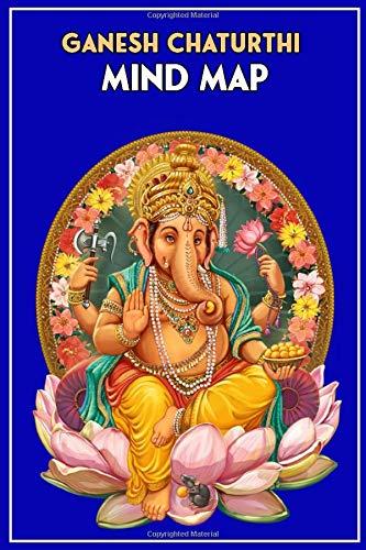 [画像:Ganesh Chaturthi Mind Map: Ganesha Elephant Blue, Vinayaka Chaturthi - Mind Map.  6 x 9 inches Wonderful Matte Cover 100 Pages]