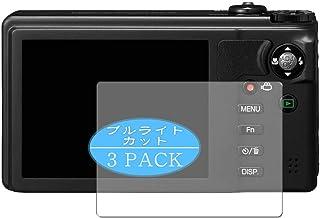 3枚 VacFun ブルーライトカット フィルム , リコー RICOH CX6 向けの ブルーライトカットフィルム 保護フィルム 液晶保護フィルム(非 ガラスフィルム 強化ガラス ガラス ケース カバー ) ニュー
