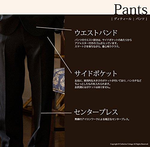 『(キャサリンコテージ) Catherine Cottage 子供服 男の子 スーツ ベーシックスーツ5点セット TAK』の6枚目の画像
