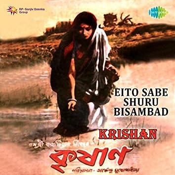 "Eito Sabe Shuru Bisambad (From ""Krishan"") - Single"