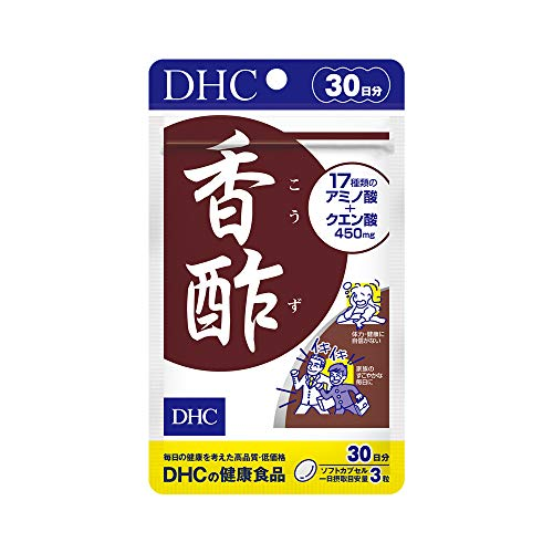 DHC DHC DHC 香酢 30日分 袋90粒