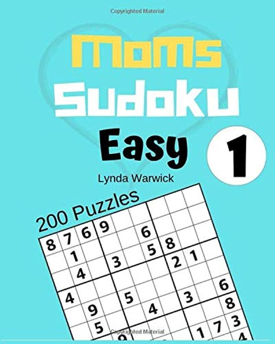 岩なだめるコンピューターを使用するMoms Sudoku: 200 easy puzzles with answers