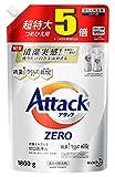 アタック ゼロ(ZERO) 洗濯洗剤(Laundry Detergent) 詰め替え 1800g (清潔実感! 洗うたび白さよみがえる) 花王