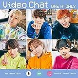 Video Chat 歌詞