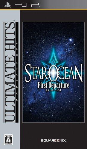 アルティメットヒッツ スターオーシャン1 ファースト ディバーチャー - PSP