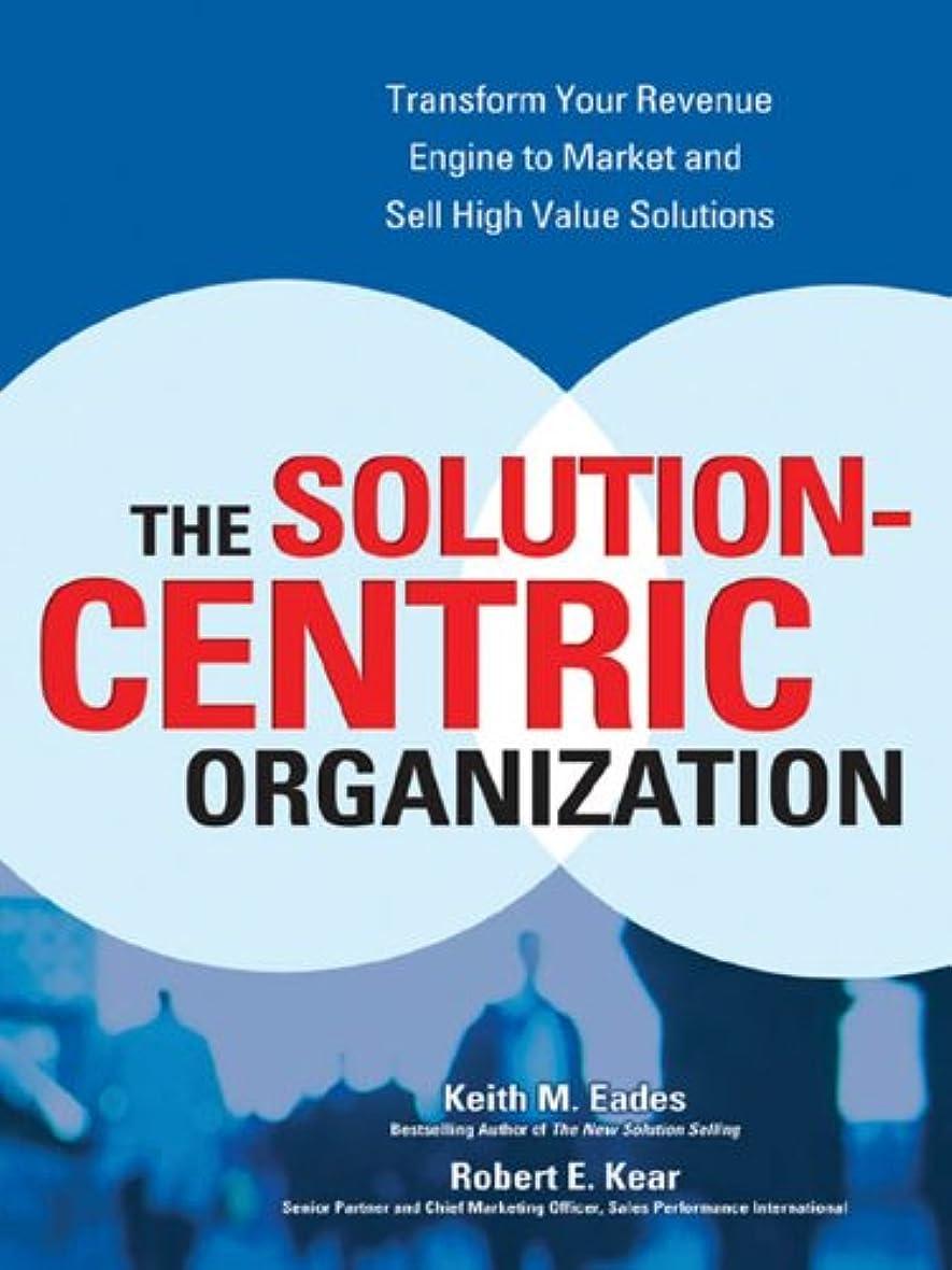 類人猿うめき湿度The Solution-Centric Organization (English Edition)