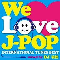 WE LOVE J-POP ~INTERNATIONAL TUNES BEST~ mixed by DJ 瑞穂