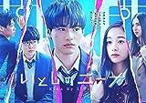 いとしのニーナ Blu-ray[Blu-ray/ブルーレイ]