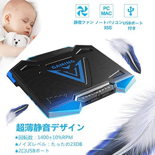 Kaweno『ノートパソコン冷却パッド』