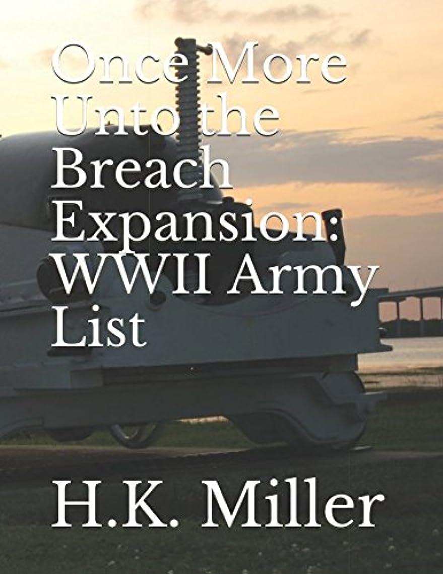 ヘルパーコーンウォール不変Once More Unto the Breach Expansion: WWII Army List