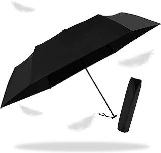 折りたたみ傘 日傘 軽量 UVカット率99.9% 全世界で一番軽い92gアルミニウムマグネシウム合金炭素繊維で作成され 晴雨兼用 強風に耐えられ 超撥水 完全遮光