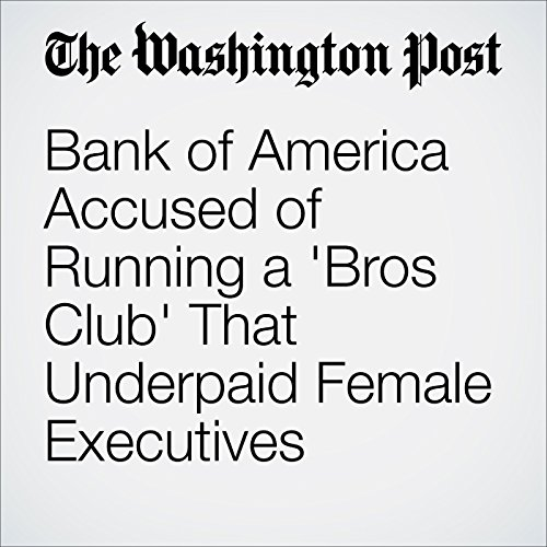 Bank of America Accused of Running a 'Bros Club' That Underpaid Female Executives cover art