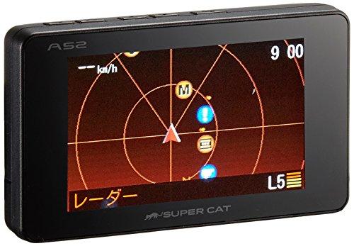 ユピテル レーダー探知機 A52 GPSデータ13万6千件以上 小型オービスレーダー波受信 OBD2接続 GPS 液晶画面