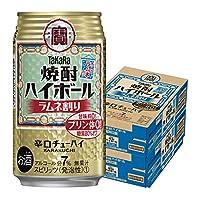 TaKaRa 焼酎ハイボール ラムネ割り [ チューハイ 350mlx48本 ]