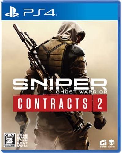スナイピングがメインの狙撃ゲーム「SNIPER GHOST WARRIOR CONTRACTS 2」