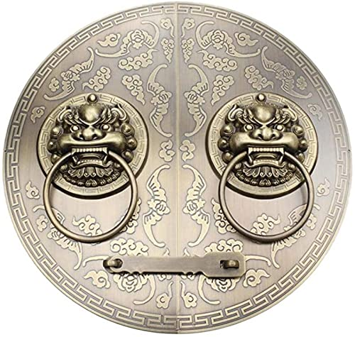 JJDSN Antique Style Furniture Pulls, Brass Cabinet Face Plate Backplate Hardware, Home Cupboard Decor, with Retro Lions Door Knocker Home Decoration
