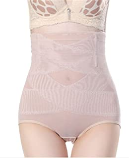 حزام للتخسيس الخصر مشد الجسم مشد البطن سروال التحكم النمذجة حزام ارتداءها ملابس داخلية للنساء (اللون: بيج، الحجم: كبير)