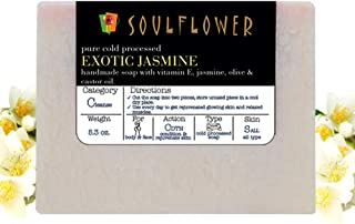 Jasmine Handmade Soap with Coconut Oil, Natural, Organic, Vegan & Cold,processed, Chemical and Preservative Free, Indian F...