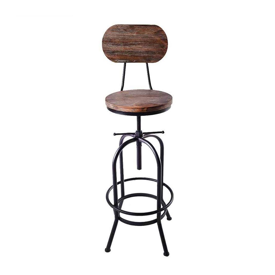 矢じり報酬結核スイベル調節可能なバースツール金属背もたれフットレスト木製シート産業ヴィンテージスタイルカフェパブキッチンカウンター背の高い椅子ダイニングルームの高さ65-75cm