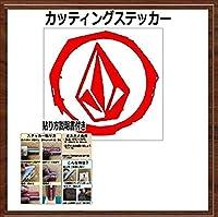 【②】ボルコム VOLCOM カッティング ステッカー (赤, 10)