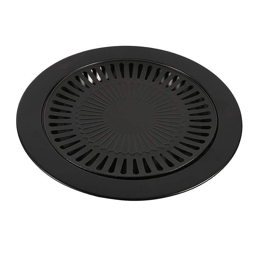 言い直す憂慮すべきゾーンPaulcans 969/5000 ポータブルバーベキューノンスティックベーキングトレイ食器洗い機安全な取り外し可能なドリップトレイ
