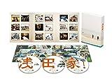 浅田家! DVD 豪華版[DVD]