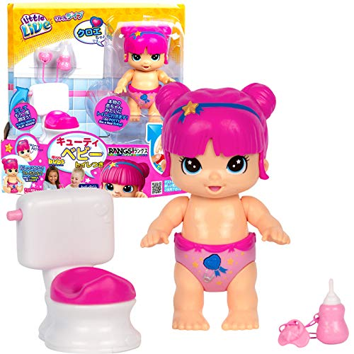 Little Live Bizzy Bubs Season Baby Playset - Clever Chloe - Potty Time