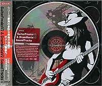 GuitarFreaksV2&DrummaniaV2 Soundtracks