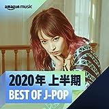 2020年上半期 Best of J-POP