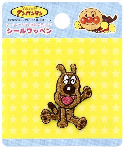 稲垣服飾 アンパンマン シールワッペン チーズ シール・アイロン両用 ANC009
