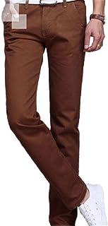 Hapeisy Men casual pants