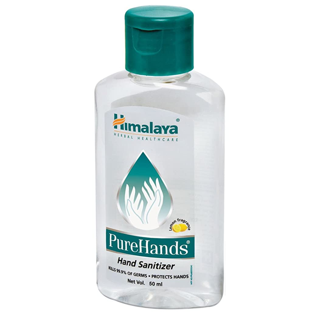 旅関連付けるメディックHimalaya Pure Hands Hand Sanitizer(Lemon Fragrance)50ml